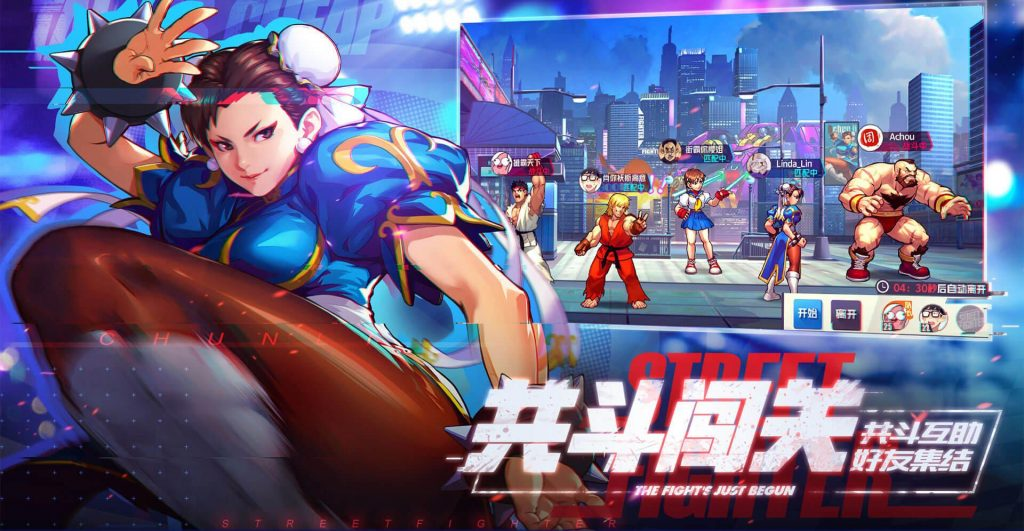 Street Fighter Duel From Tencent Coming Soon